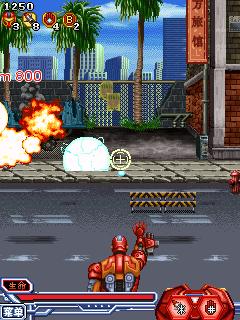 Download Game Người Sắt Chiến Đấu crack miễn phí.