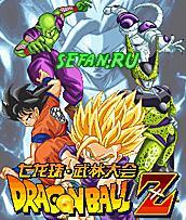 240x320  Java  Dragon Ball